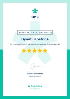 Врач невролог Дмитрий Кострица quality certificate Dymitr Kostrica 283x400